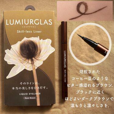Skill-less Liner(スキルレスライナー)/LUMIURGLAS/リキッドアイライナーを使ったクチコミ(2枚目)