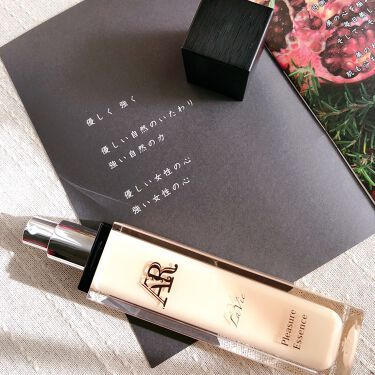 La Vie 化粧水/AR Cosmetics TOKYO/化粧水を使ったクチコミ(4枚目)