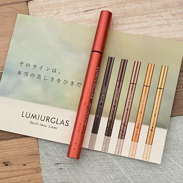Skill-less Liner(スキルレスライナー)/LUMIURGLAS/リキッドアイライナーを使ったクチコミ(6枚目)