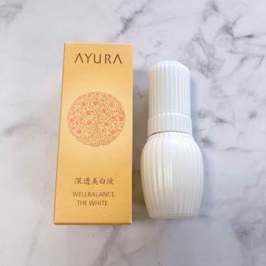 ウェルバランス ザ ホワイト/AYURA/美容液を使ったクチコミ(1枚目)
