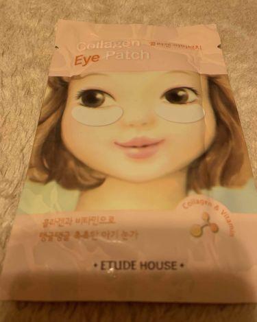 CLアイパッチ/ETUDE HOUSE/シートマスク・パックを使ったクチコミ(1枚目)