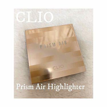 プリズム エアー ハイライター/CLIO/ハイライトを使ったクチコミ(1枚目)