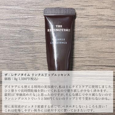 夢みるバーム 海泥スムースモイスチャー/ロゼット/クレンジングバームを使ったクチコミ(4枚目)