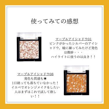 【画像付きクチコミ】URGLAMで200円で買ったマーブルのアイシャドウ。結論として01は、ハイライトとして使うならあり!08は、アイシャドウとして使ってok!01はマーブルだから、ピンクの部分を取ると意外とピンクが発色してくれる!鼻に乗せたら絶対可愛い...