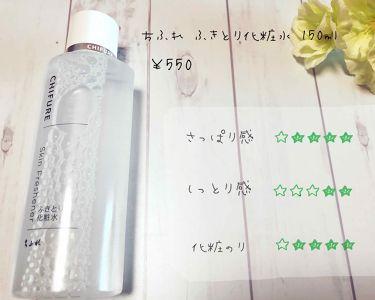 ふきとり化粧水/CEZANNE/化粧水を使ったクチコミ(3枚目)