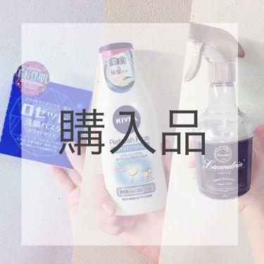 manaさんの「ランドリンファブリックミスト クラシックフローラル<香水(その他)>」を含むクチコミ