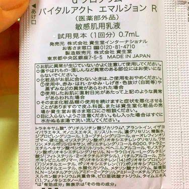 dプログラム サンプル3日分/d プログラム/化粧水を使ったクチコミ(3枚目)