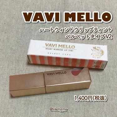 ハートウィンドウリップティントベルベットタイプ/VAVI MELLO/口紅を使ったクチコミ(2枚目)