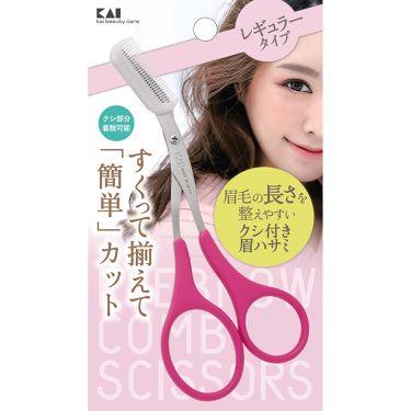 クシ付きマユハサミ(2WAY)/貝印/その他化粧小物を使ったクチコミ(1枚目)