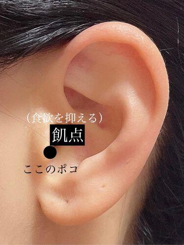 綿棒/DAISO/その他化粧小物を使ったクチコミ(4枚目)