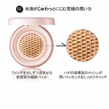 NUDISM MOIST COVER CUSHION/CLIO/その他ファンデーションを使ったクチコミ(4枚目)