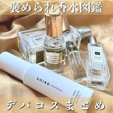 ヴァーベナ オードトワレ/L'OCCITANE/香水(レディース)を使ったクチコミ(1枚目)