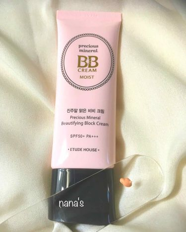 nana's cosmeさんの「エチュードハウスプレシャスミネラル BBクリームモイスト<その他ファンデーション>」を含むクチコミ