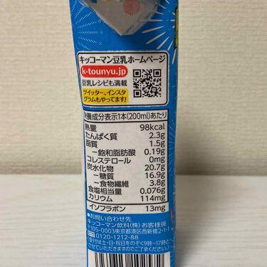 調製豆乳/キッコーマン飲料/ドリンクを使ったクチコミ(4枚目)
