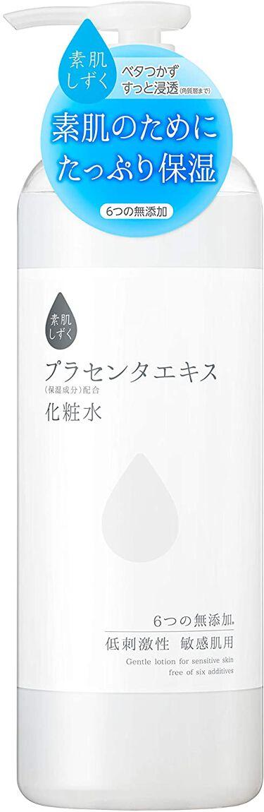 保湿化粧水 500ml(本体)