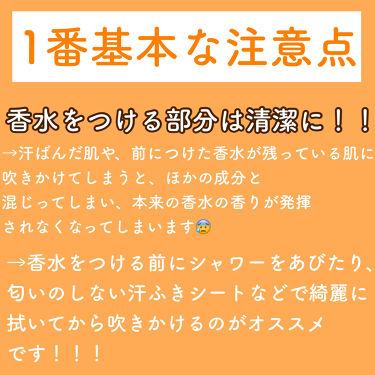 モダン ミューズ オーデ パフューム スプレィ/ESTEE LAUDER/香水(レディース)を使ったクチコミ(2枚目)