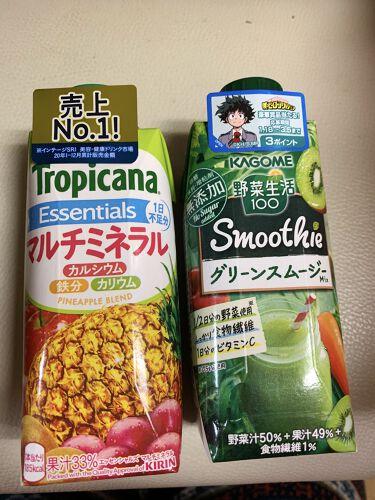 国産パーフェクト野菜 プレミアム/DHC/健康サプリメントを使ったクチコミ(3枚目)
