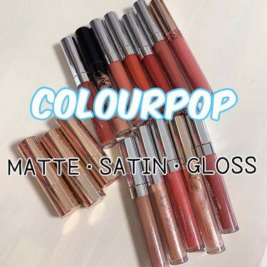 Ultra Satin Lip/ColourPop/リップグロスを使ったクチコミ(1枚目)