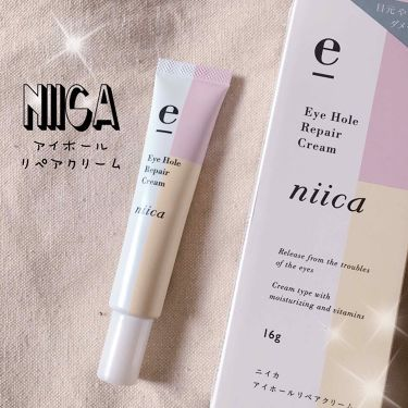 ニイカアイホールリペアクリーム/niica/アイケア・アイクリームを使ったクチコミ(1枚目)