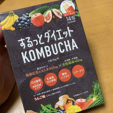 ゆ〜か on LIPS 「するっとダイエットKOMBUCHAはじめてのコンブチャ!ずっと..」(1枚目)