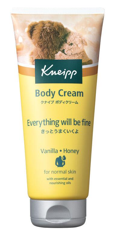 2020/9/15発売 クナイプ ボディクリーム バニラ&ハニーの香り