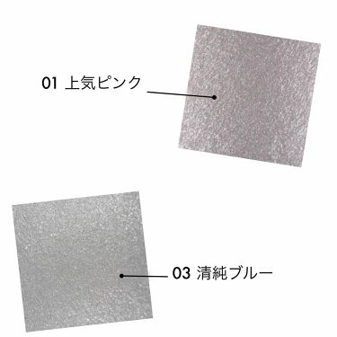 カラーイルミネーター/ettusais/プレストパウダーを使ったクチコミ(2枚目)