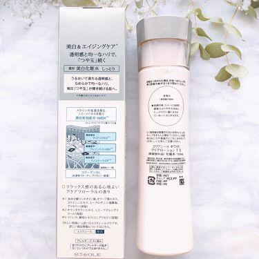 ホワイト クリアローション T II/エリクシール/化粧水を使ったクチコミ(2枚目)