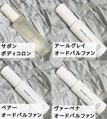 サボン ボディコロン/SHIRO/香水(その他)を使ったクチコミ(1枚目)