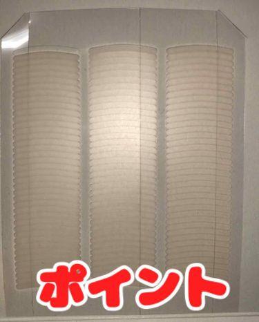 のびーるアイテープ(ライトピンク)/ザ・ダイソー/その他を使ったクチコミ(3枚目)