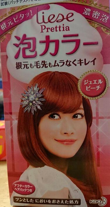 侘助さんの「リーゼ プリティア泡カラー<白髪染め・ヘアカラー・ブリーチ>」を含むクチコミ