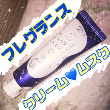 ROSSLYN ティントフレグランスクリーム/ハンドクリーム・ケアを使ったクチコミ(1枚目)