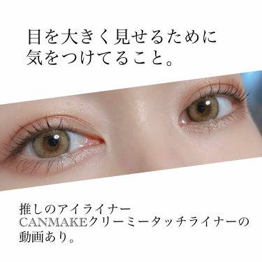 ロイヤルヴィンテージ アイズ/リンメル/パウダーアイシャドウ by チャンユカ