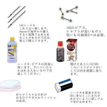 消毒用エタノール(医薬品)/健栄製薬/その他を使ったクチコミ(3枚目)