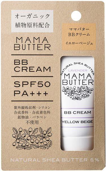 BBクリーム SPF50/PA+++ イエローベージュ
