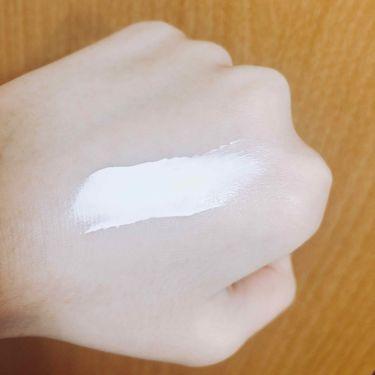 メーキャップ ベース クリーム/ちふれ/化粧下地を使ったクチコミ(2枚目)
