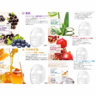 化粧品の八百屋エッセンスマスク/vegetable store/シートマスク・パックを使ったクチコミ(2枚目)