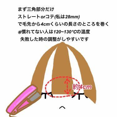 ケープ フリーアレンジ(無香性)/ケープ/ヘアスプレー・ヘアミストを使ったクチコミ(2枚目)