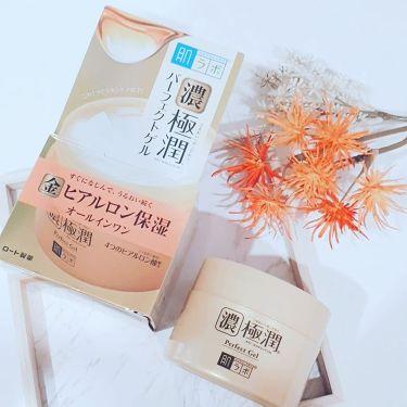極潤パーフェクトゲル/肌ラボ/オールインワン化粧品を使ったクチコミ(1枚目)