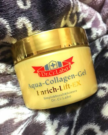 アクアコラーゲンゲル エンリッチリフトEX/ドクターシーラボ/オールインワン化粧品を使ったクチコミ(2枚目)