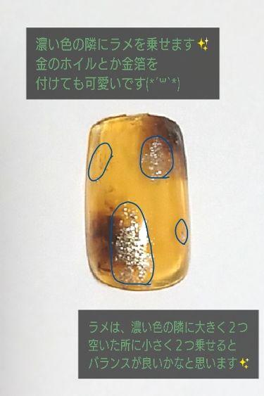 TMジェルスタイルマニキュア/TM/マニキュアを使ったクチコミ(4枚目)