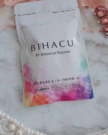 BIHACU/美人通販/美肌サプリメントを使ったクチコミ(1枚目)