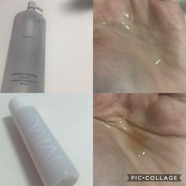 ムクナ/東急ハンズ/乳液を使ったクチコミ(2枚目)