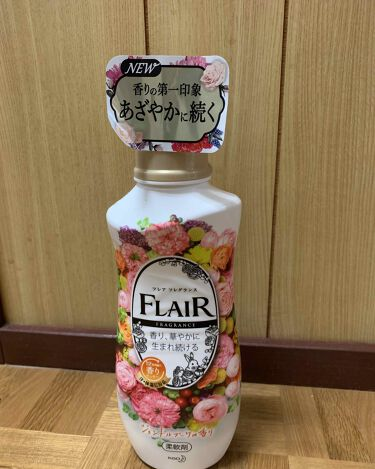 レノアハピネス アンティークローズ&フローラルの香り (旧)/レノア/香り付き柔軟剤・洗濯洗剤を使ったクチコミ(2枚目)