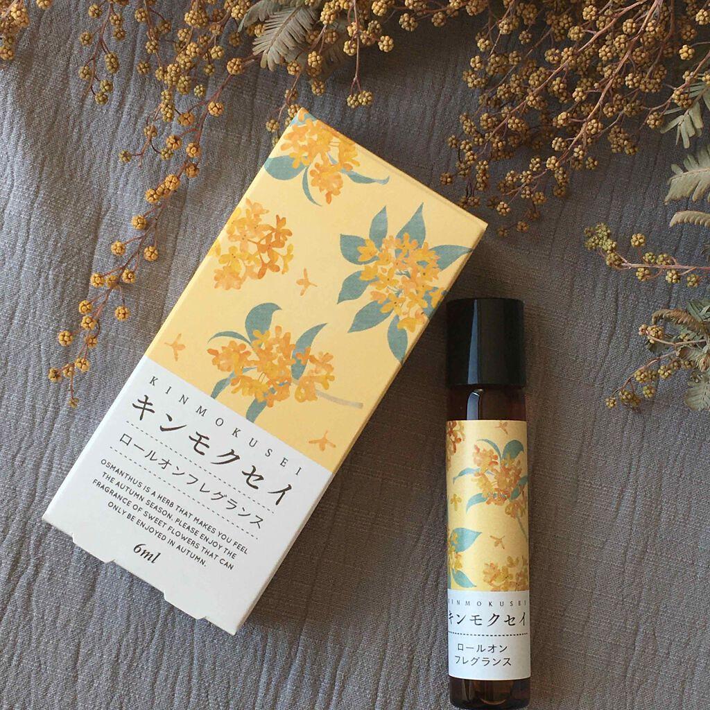 【プチプラ・デパコス】甘く優しい「金木犀香水」10選 メンズ・女子受け◎な秋の香りのサムネイル