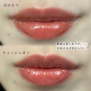 ウォータリーティントリップ/CEZANNE/口紅を使ったクチコミ(6枚目)