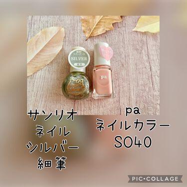 サンリオネイル/DAISO/マニキュアを使ったクチコミ(3枚目)