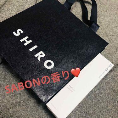 サボン ヘアミスト/SHIRO/ヘアスプレー・ヘアミストを使ったクチコミ(1枚目)