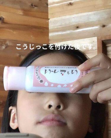 エモリエント コンディショナー/ACSEINE/乳液を使ったクチコミ(2枚目)