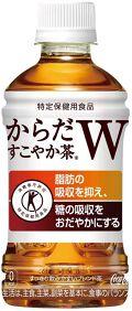 日本コカ・コーラ からだすこやか茶W