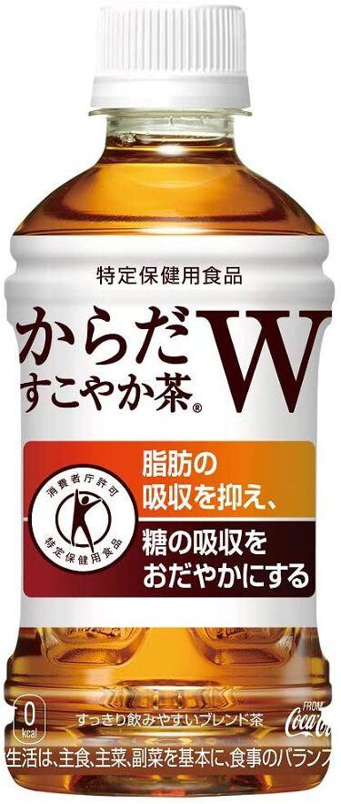 からだすこやか茶W 日本コカ・コーラ
